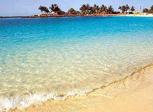 Playas Gran Canaria